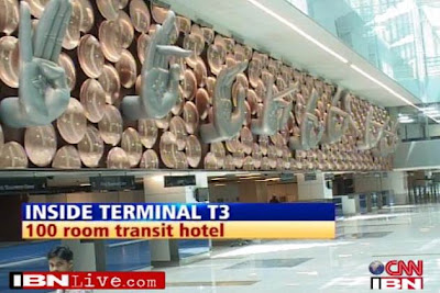 First Flight In Delhi Internation And IGI Airport   July 15,1954 in First Flight  Tor.Com