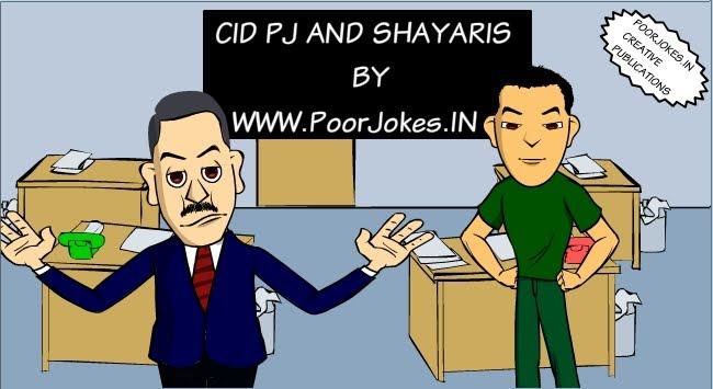 funny shayari. funny shayari.