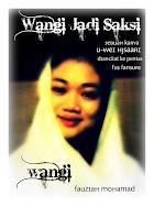 Mantan Wangi