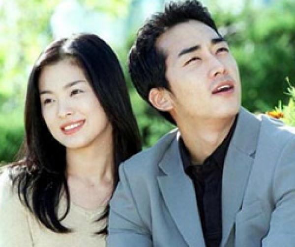 Lirik Lagu: Reason - Jung il young OST Endless Love