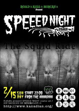 OSAKA Speeed Night Vol.1