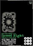 OSAKA SPEEED NIGHT VOL.3