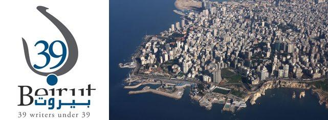 Beirut39