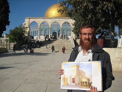 Image result for суверенитет израиля