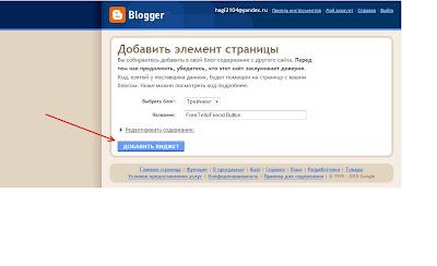 плагины для блога расскажи о сайте другу