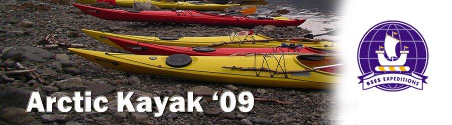 BSES Arctic Kayak '09