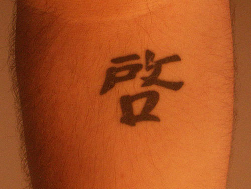 Kanji tattoo design meaning Live Laugh Love Tattoo meaning enlightenment