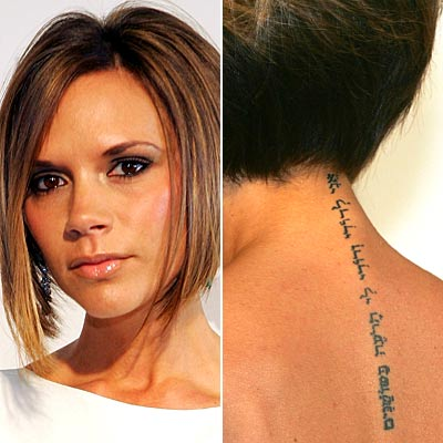 Celebrities Tattoos Girl: Back Tattoos