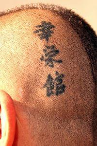 youth tattoos chuck liddell head tattoos