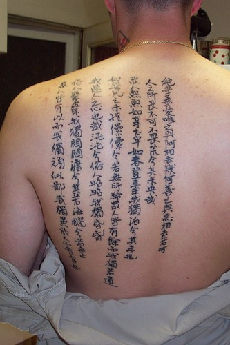 chinese tattoos and meanings