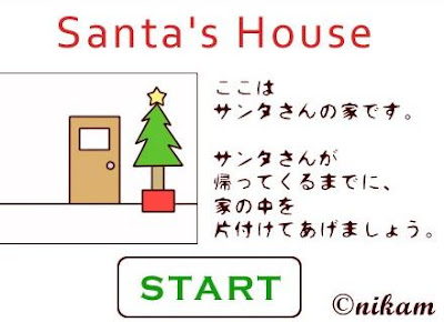Santa's House walkthrough