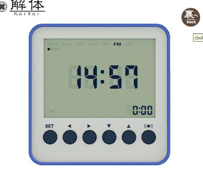 Kaitai Dismantlement - Alarm Clock walkthrough