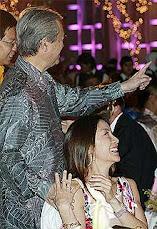 Pak Lah & Michele Yeoh