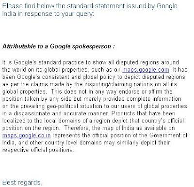 गूगल ने दिया जवाब,  किया कूटनीति का खुलासा