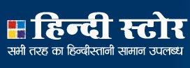 Hindi-Store
