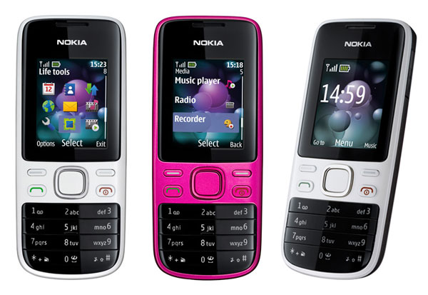 Nokia 2690 mobile price. Even though it has been tagged as a low-budget