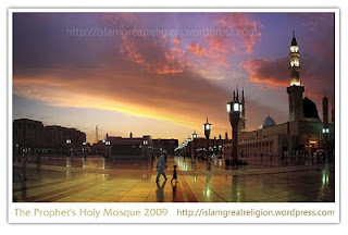 Tata Cara Shalat Jama' dan Qashar