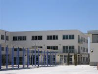 El nostre Institut