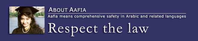 About Aafia: Respect the Law