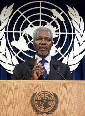 Biography of Kofi ANNAN