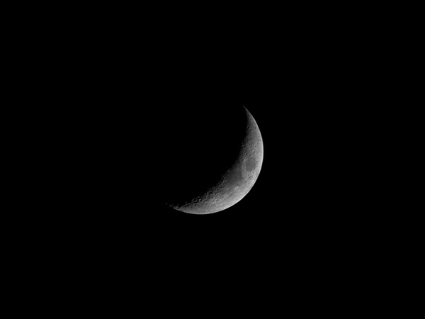The selected Moon Wallpaper black and white