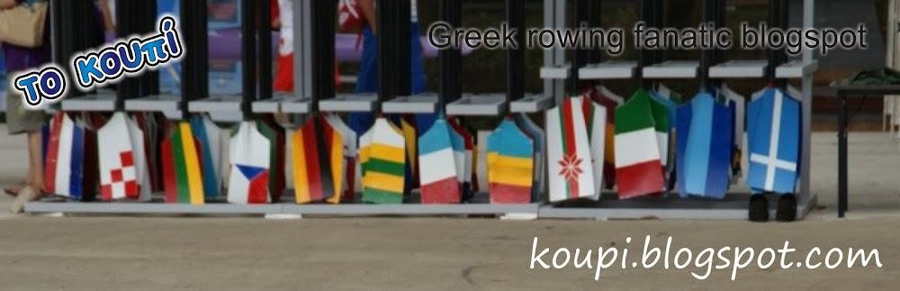 koupi.blogspot.com