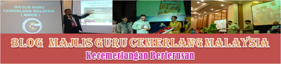 MAJLIS GURU CEMERLANG MALAYSIA