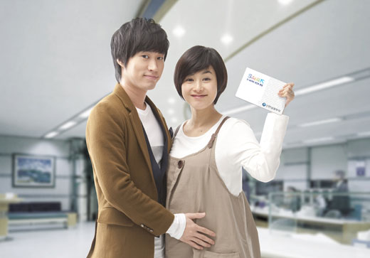 A Life Full Of Memories ♥: Tablo and Wife HyeJung Welcome ...