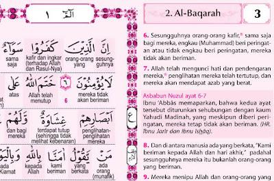 Listen To Al Quran Juzuk Chapters بسم ٱلله