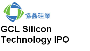 GCL Silicon Technology IPO ADS