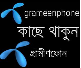 Grameen Phone IPO Bangladesh