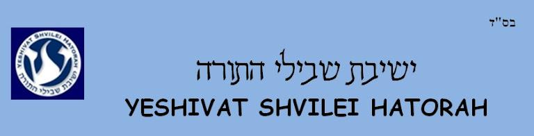 Yeshivat Shvilei Hatorah