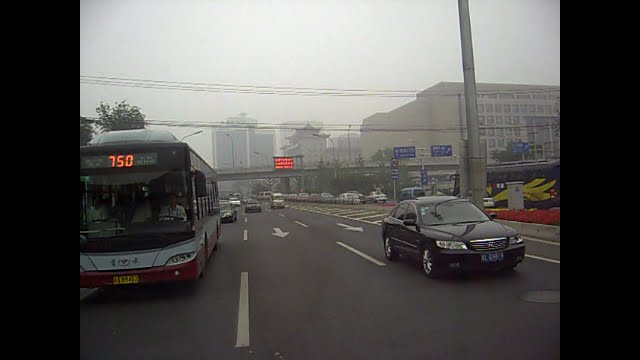 Beijing City 3rd Ring road.
