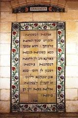 padrenuestro en hebreo