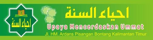 Yayasan Ihyaussunnah Bontang