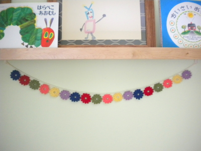 Ready for Spring crochet garland tutorial