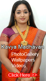 Malayalam Film Actress Kavya Madhavan