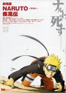 Filme Naruto Shippuuden 1 - A Morte de Naruto (Dublado)