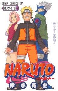 Naruto Mangá - Volume 28 (Colorido)