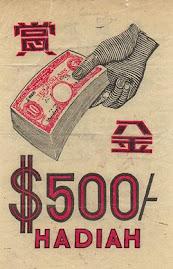 Wang Hadiah Untuk Komunis Keluar Hutan