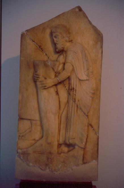 Atene, Museo Archeologico Nazionale