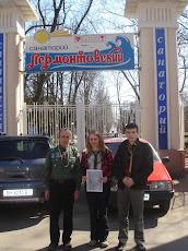 У Білгород-Дністровському