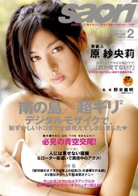 http://4.bp.blogspot.com/_bw1NiiUMmhY/Sc_bp9nfPgI/AAAAAAAAAU0/fw9X5W3XEe8/s400/1star147pl.jpg