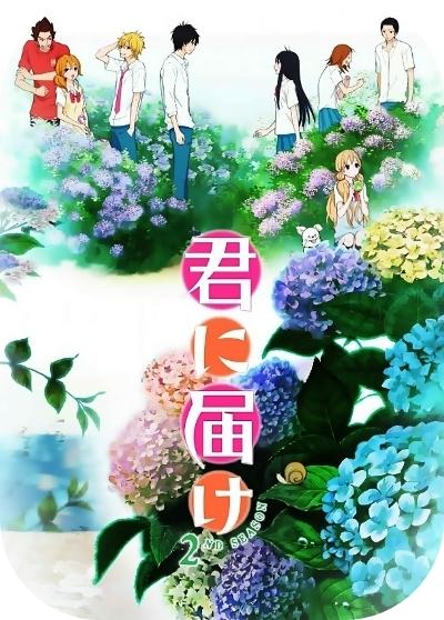 Tobi News - 2ºda Edicion Kimi-ni-todoke-2