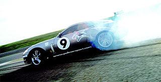 Jaguar XKR 2