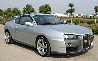 2007 Geely Coupe Concept