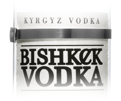 Bishkek vodka was part of the Atelier Alexander Tempel Hotel V Rooms of Time Event
