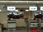 ANA/羽田空港国際線Fカウンター