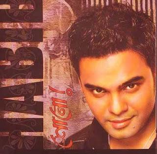 Habib's Shono Album Download
