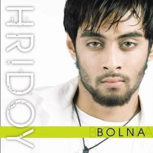 Download Bolna album of Hridoy Khan